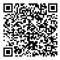 妖怪ウォッチ2 パスワードqrコード発掘所